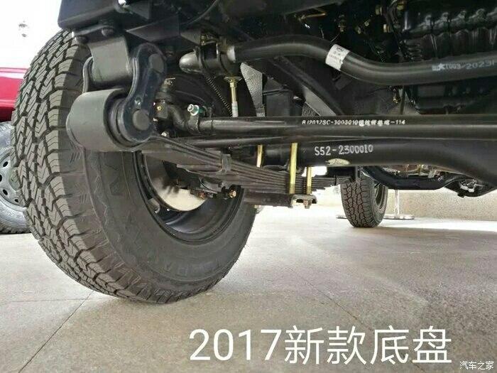 《北京汽车2017款2020》