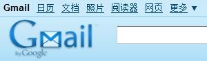 """《让""""阅读器(Google Reader)""""出现在Gmail左上角导航栏》"""