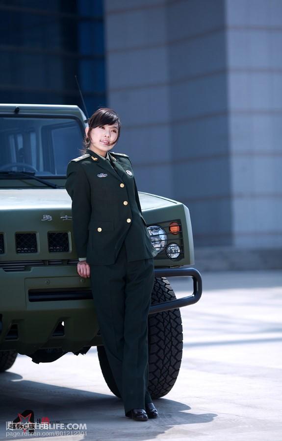 《勇士与女兵》